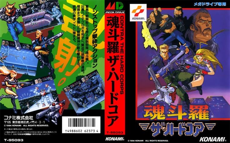 megadrive30_chccover